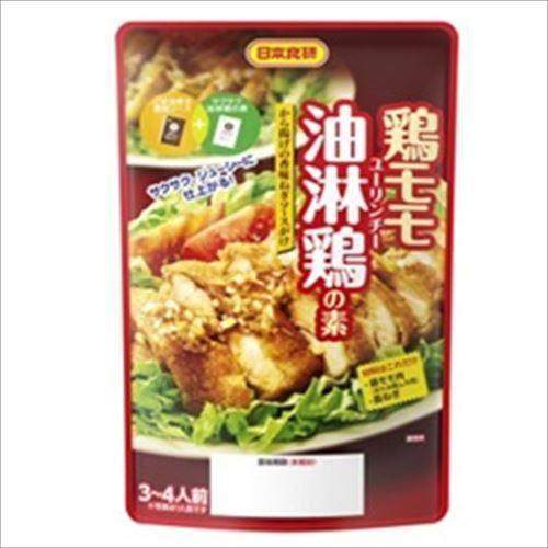 日本食研 鶏モモ油淋鶏の素120g