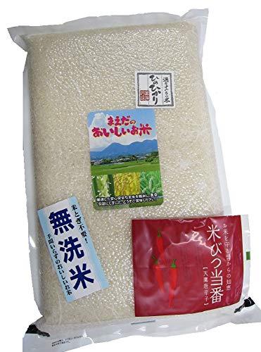 【出荷日精米/真空パック】奈良県 ひのひかり 令和1年産100% (無洗米, 5kg)