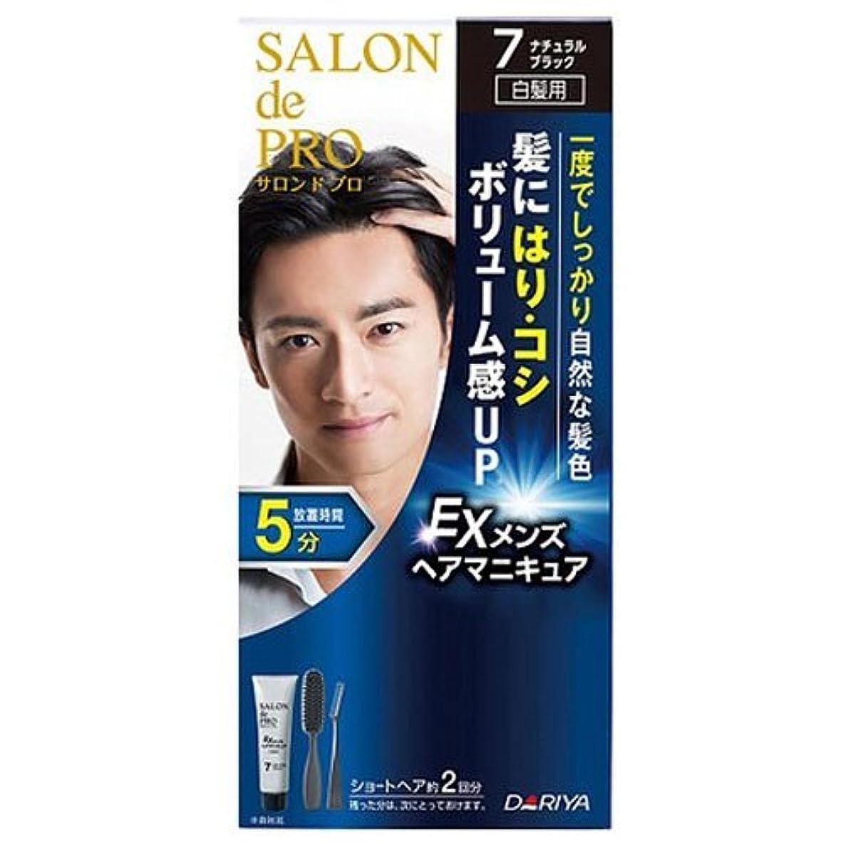 ガイドペルーとまり木サロンドプロ EXメンズヘアマニキュア 白髪用 7 ナチュラルブラック