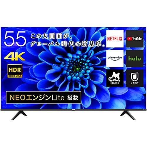 ハイセンス 55V型 4Kチューナー内蔵 液晶テレビ 55A6G ADSパネル Amazon Prime Video対応 2021年モデル 3年...