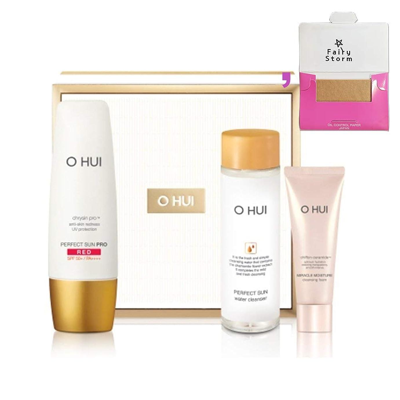 剪断通訳運営[オフィ/O HUI]韓国化粧品 LG生活健康/OHUI PERFECT SUN Pro RED Special Set/O HUI パーフェクト サン プロ レッド 企画 17感謝 (SPF50+/PA+++) 50ml スペシャルセット +[Sample Gift](海外直送品)
