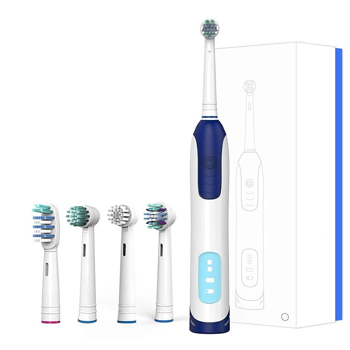 誰でも九汚い回転式電動歯ブラシ大人用電動充電式歯ブラシでより洗練された2分間のスマートクリーニング2スマートタイマー2ブラッシングモード