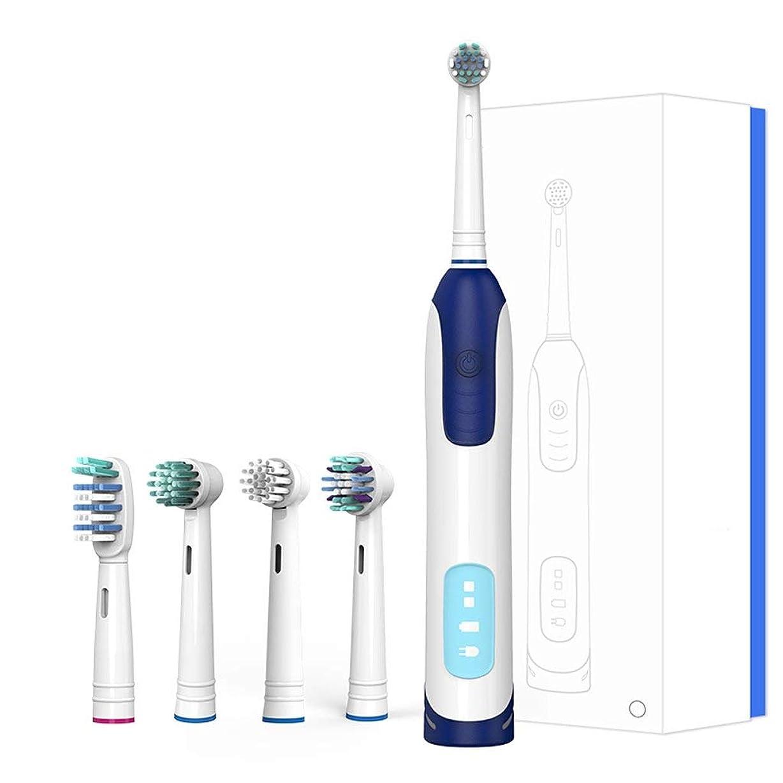 ピボット悪のハードリング回転式電動歯ブラシ大人用電動充電式歯ブラシでより洗練された2分間のスマートクリーニング2スマートタイマー2ブラッシングモード