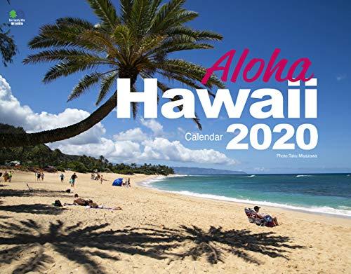 Aloha! Hawaiiカレンダー 壁掛け(2020)