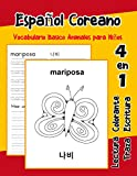 Español Coreano Vocabulario Basico Animales para Niños: Vocabulario en Espanol Coreano de preescolar kínder primer Segundo Tercero grado: 17 (Vocabulario animales para niños en español)