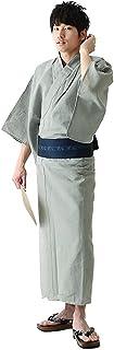 [ 京都きもの町 ] 男性 綿麻浴衣 単品 グレー縞