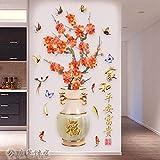 Dreidimensionale Wandsticker selbstklebende Tapeten Ornamentsticker Tapetensticker Ein Schnitt und Frieden und Wohlstand_Extra groß