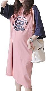 マタニティ ワンピース 半袖 授乳口 ロング丈 Tシャツ 綿 大きいサイズ かわいい レディース 春 夏 ピンク