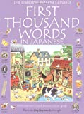 First Thousand Words in Japanese (Usborne First 1000 Words) - Heather Amery