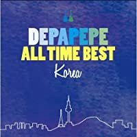 Depapepe All Time Best (Korea Edition)