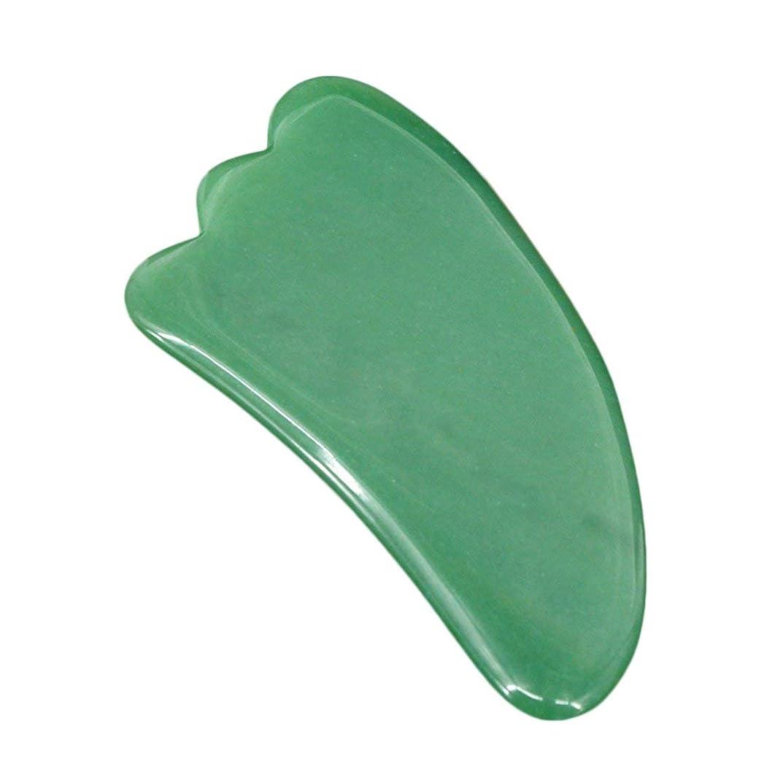 小さな委員会柔らかさコンパクトサイズGua Shaフェイシャルトリートメントマッサージツール中国の天然玉掻き取りツールマッサージ癒しのツール - グリーン