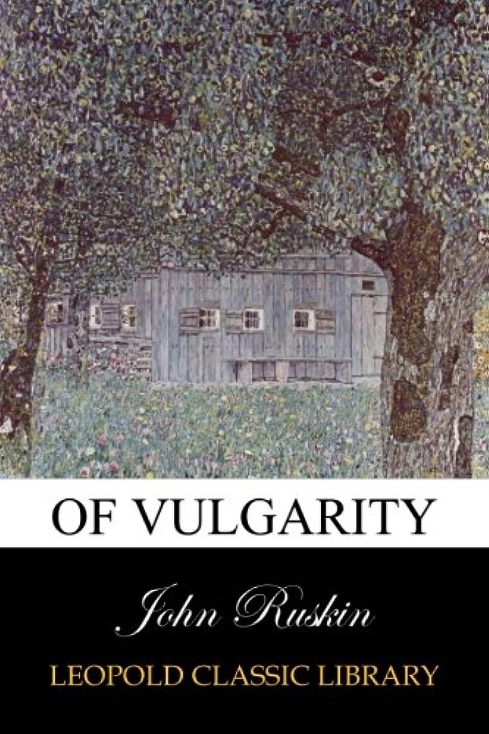 社会主義者勘違いする氷Of Vulgarity