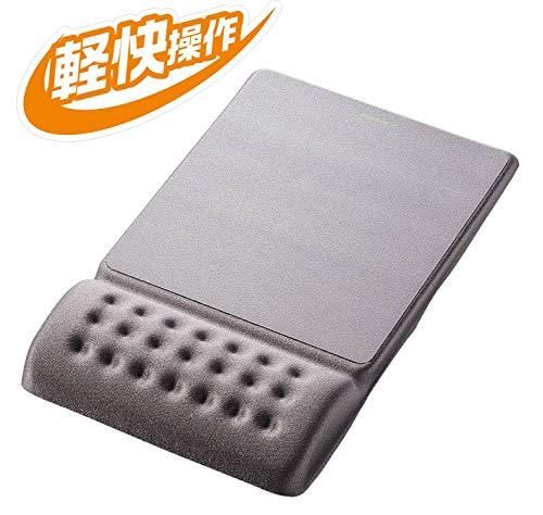 エレコム カンフィー シリーズ マウスパッド 軽快 グレー MP-096GY COMFY ELECOM [8640]