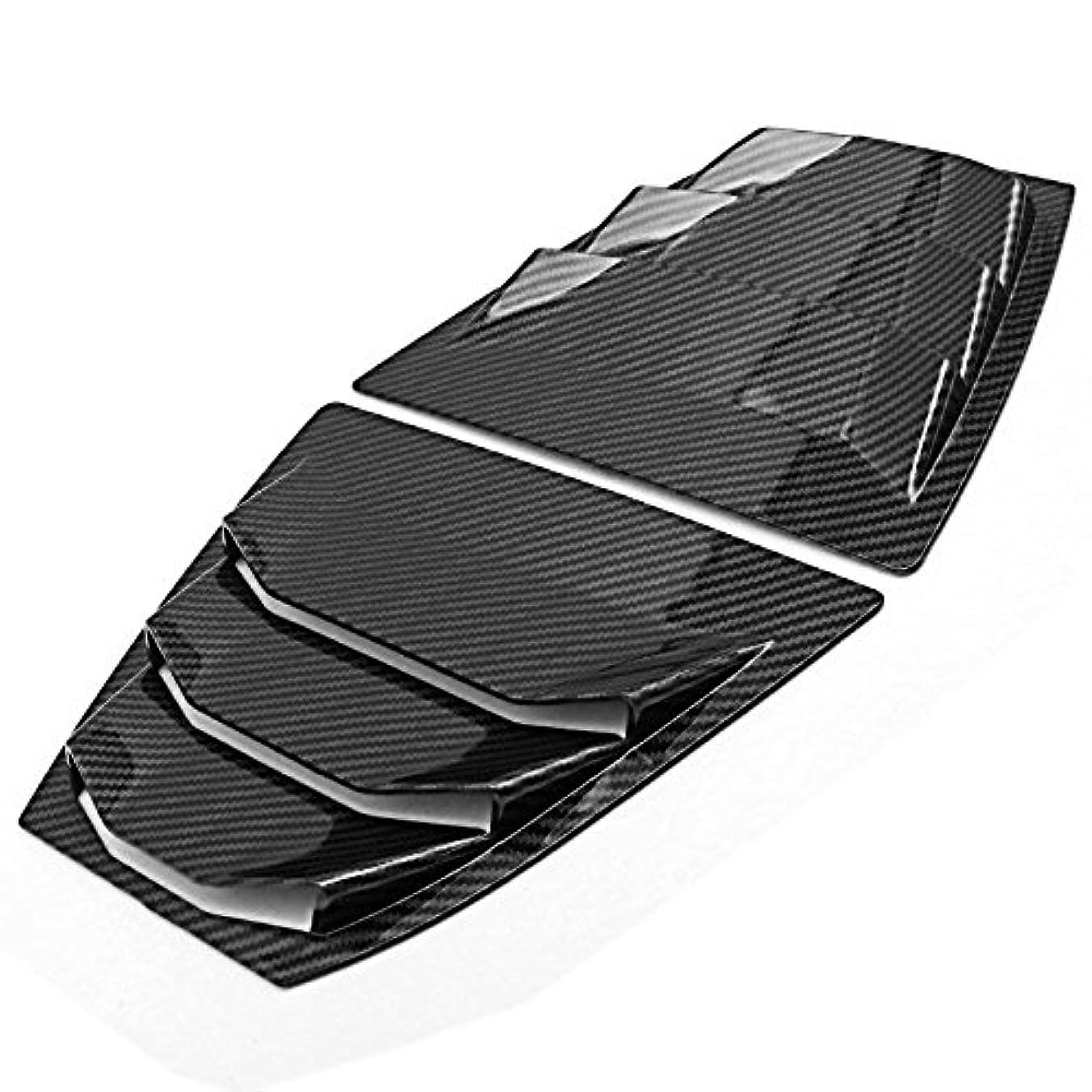 裕福な帽子フォームJicorzo - Mazda3の4D 2014年から2018年カーアクセサリースタイリングのための炭素繊維のカラーリアクオーターパネルウィンドウサイドルーバーベントトリムフィット2PCS