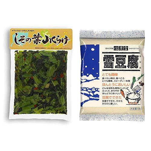 [2点セット] しその葉 山くらげ(350g) ・信濃雪 雪豆腐(粉豆腐)(100g)