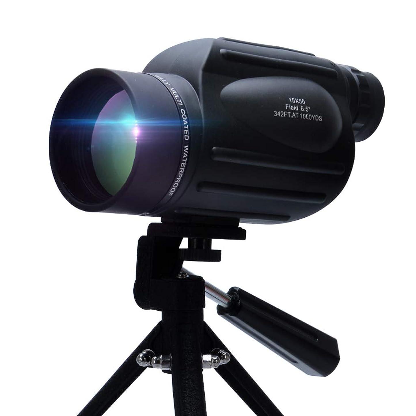 動くアレルギー喜劇双眼鏡 単眼 - 超クリア防水屋外望遠鏡 - ズームライト級望遠鏡15 x 50 HBJP