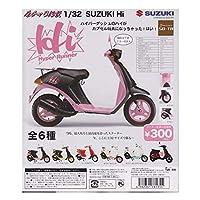 原チャリ伝説 132 SUZUKI Hi Hyper Runner 全6種フルコンプセット SO-TA ソータ ガチャポン ミニカー 原付 バイク 模型 フィギュア