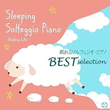 Sleeping Solfeggio 528Hz Piano -Best Selection-
