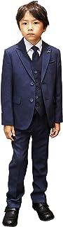 [CHOPIN(ショパン)] 8871-5400 スエードベスト付きソフトスーツ 100 110 120 130cm