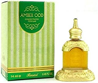 Rasasi Amber Ood for Men and Women (Unisex) CPO - Concentrated Perfume Oil (Attar) 14 ML (0.46 oz)