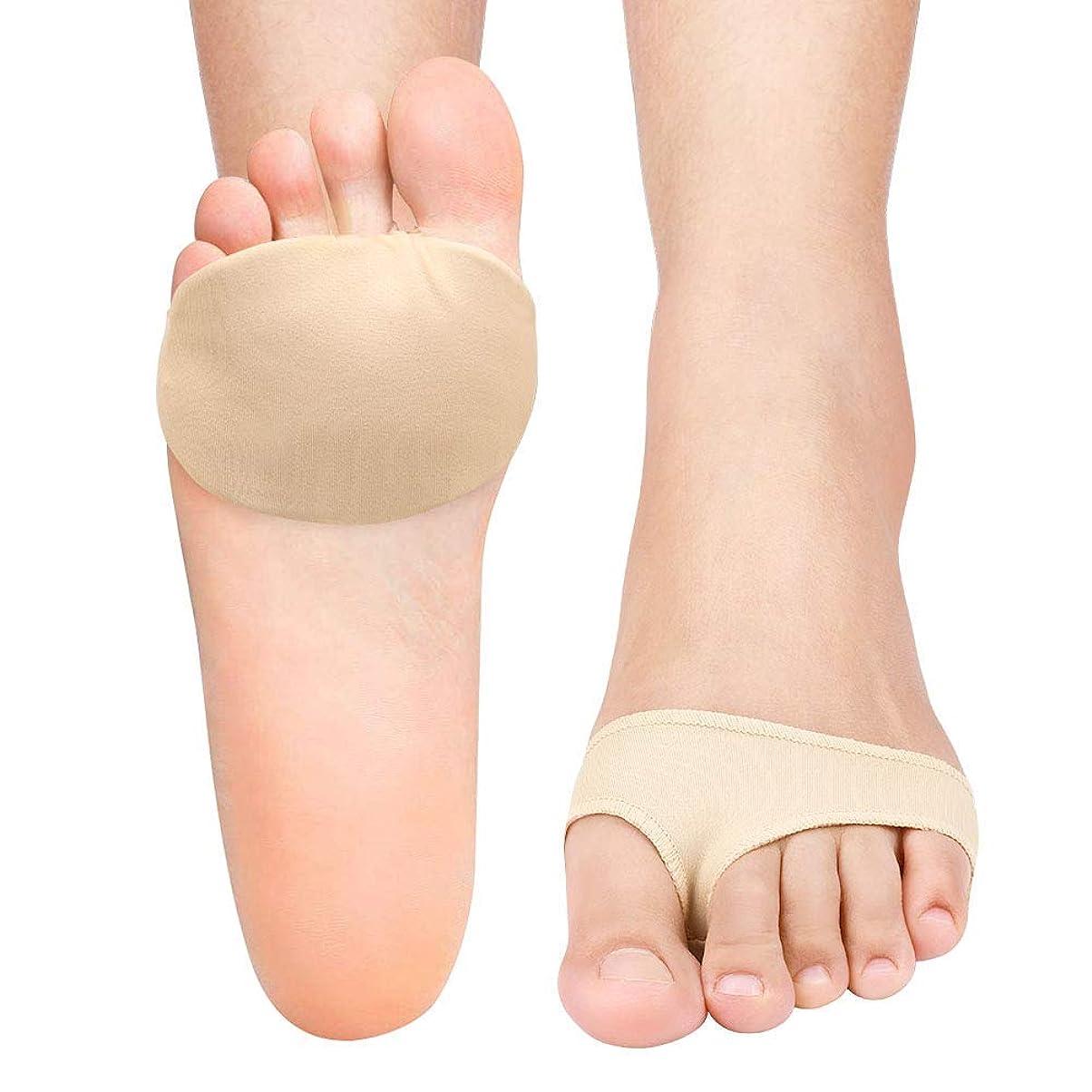 不運服を片付ける遅れYosoo 足裏保護パッド 足裏 保護 サポーター 前ズレ防止 つま先の痛み緩和 柔らかい つま先ジェルクッション シリコン フリーサイズ 2個入り