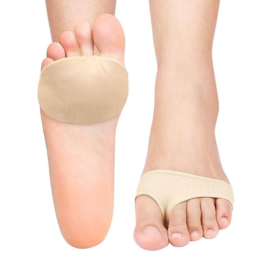 コンサート星印象Yosoo 足裏保護パッド 足裏 保護 サポーター 前ズレ防止 つま先の痛み緩和 柔らかい つま先ジェルクッション シリコン フリーサイズ 2個入り