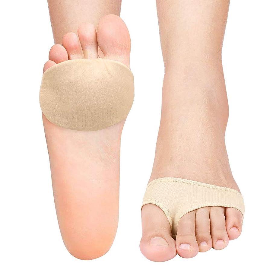嬉しいです極めて重要なドラッグYosoo 足裏保護パッド 足裏 保護 サポーター 前ズレ防止 つま先の痛み緩和 柔らかい つま先ジェルクッション シリコン フリーサイズ 2個入り