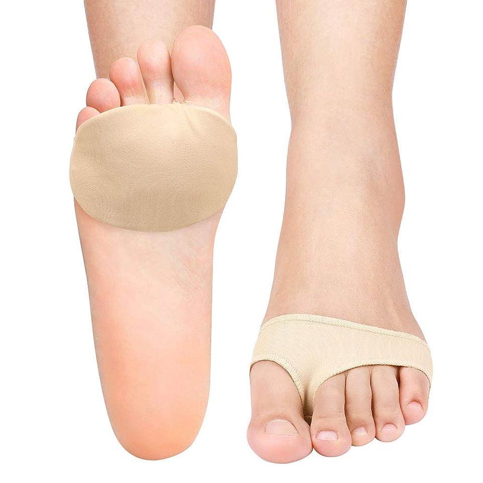 慣性モデレータ同盟Yosoo 足裏 保護 サポーター 付け根 痛み和らげ シリコン 男女兼用 フリーサイズ (2個入り)