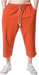 Luguojun サルエルパンツ メンズ ワイドパンツ 夏 ファッション ゆったり 綿麻 カジュアル ワイド ショート 七分丈 ズボン おしゃれ 調整紐 通気性 ロング 大きいサイズ アラジン ポケット付き スウェット 無地 大きサイズ ユニセックス パンツ