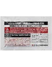 エーモン(amon) 両面テープ前処理剤 100mm×200mm 1700