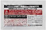 エーモン 両面テープ前処理剤 1700