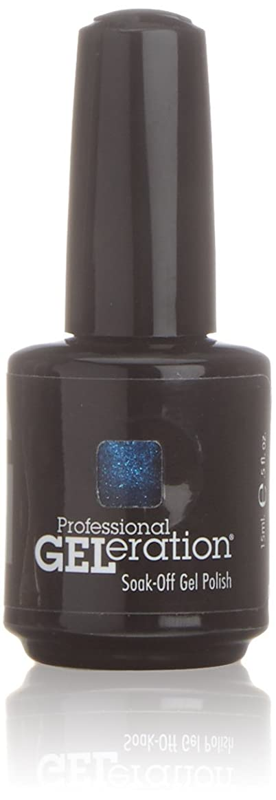 煙維持するボウルJessica GELeration Gel Polish - Krishna Blue - 15ml / 0.5oz