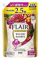 【大容量】フレアフレグランス 柔軟剤 スウィート&スパイスの香り 詰替用 1200ml
