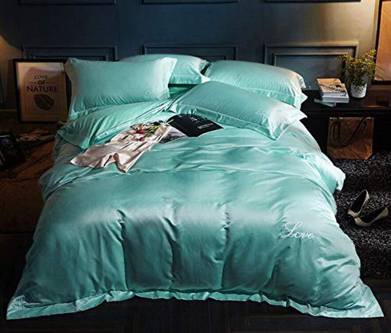 Literie 4 pièces, En tissu de soie et coton respirant, lavable et durable, adapté à la chambre,vert,200  230cm