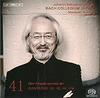 Bach: Cantatas, Vol 41 (BWV 56, 82, 84, 158) /Bach Collegium Japan ・ Suzuki by Carolyn Sampson (2008-11-10)