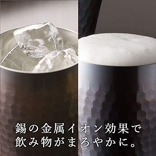 和平フレイズ 燕三条 職人仕事が生み出すこだわりの道具 純銅 カップ 260ml 4Pcs 錫メッキ 酒器 日本製 匠弥(たくみや) TY-064