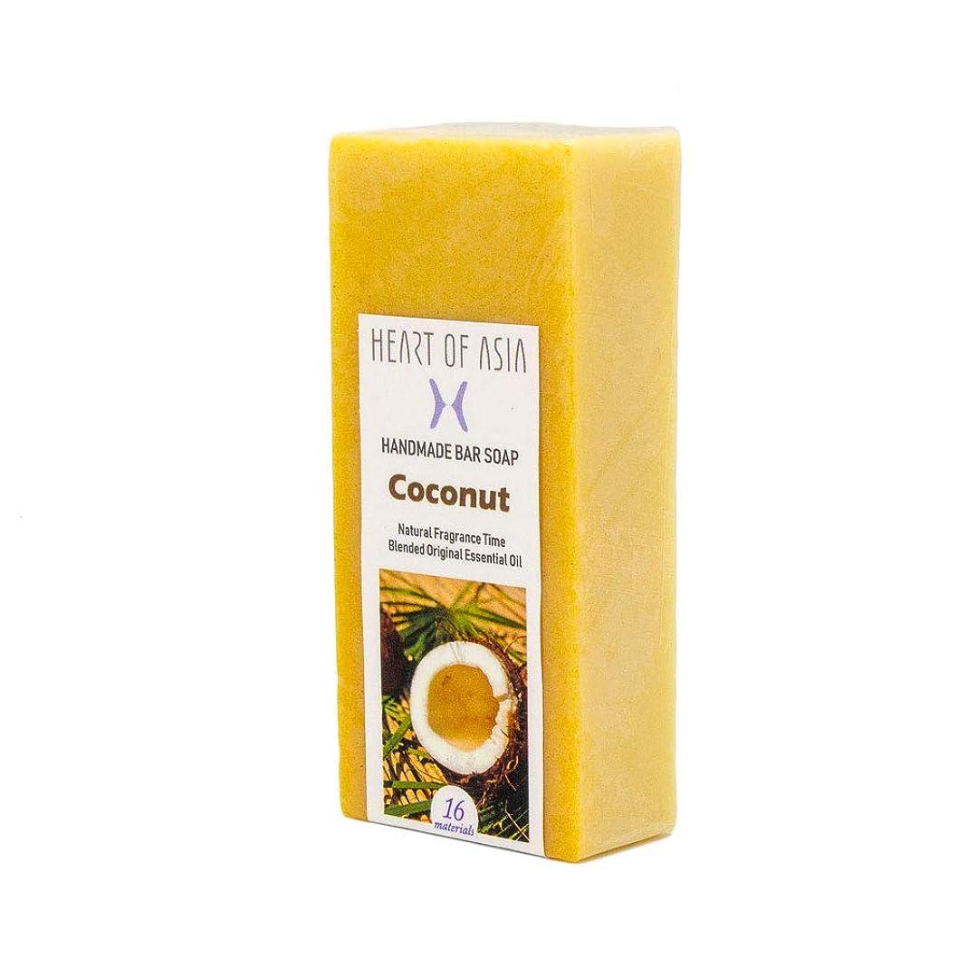 学校教育したい熟した香水のようなフレグランス石けん HANDMADE BAR SOAP ~Coconut ~ (単品)
