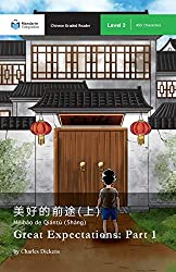 Beginner mandarin book