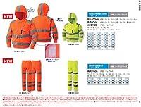 2016年 株式会社空調服 高視認性安全空調服 ブルゾン ウェアのみ仕様 KU91500 LL 蛍光イエロー