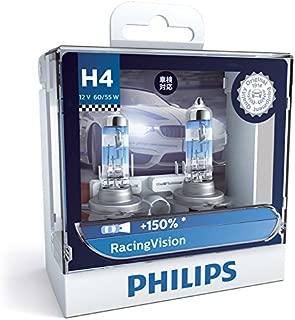 Philips RacingVision H4 12342RVS2 Headlamps (12V,60/ 55W, 2 Bulbs)