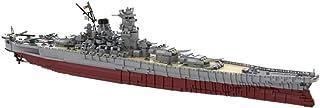 8717 PCS Building Block German Battleship Bismarck of World War II, Puzzle Toy Technic Super Racing RC Car Kit, Model Buil...