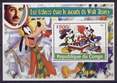 Congo 2005 chess in the disney world souvenir sheet #1 cartoons pluto mickey mouse MNH JandRStamps