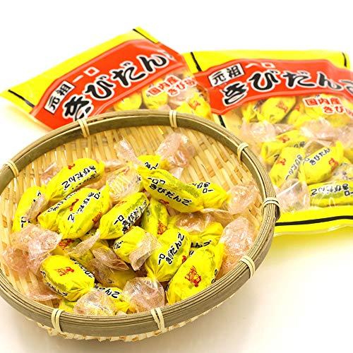 きびだんご 北海道 駄菓子 元祖一口 きびだんご 400g(200g×2袋セット) 一口 個包装 国産きび砂糖使用 天狗堂宝船 吉備団子