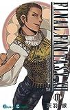 ファイナルファンタジーXII 3 (ガンガンコミックス)