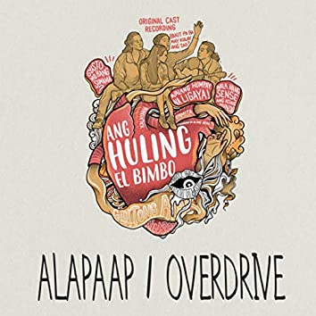 Alapaap / Overdrive