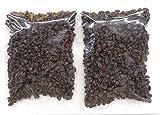 みのや オーガニックレーズン 1kg (500gx2袋) 無添加 ノンオイル れーずん ほしぶどう 干しぶどう 有機レーズン