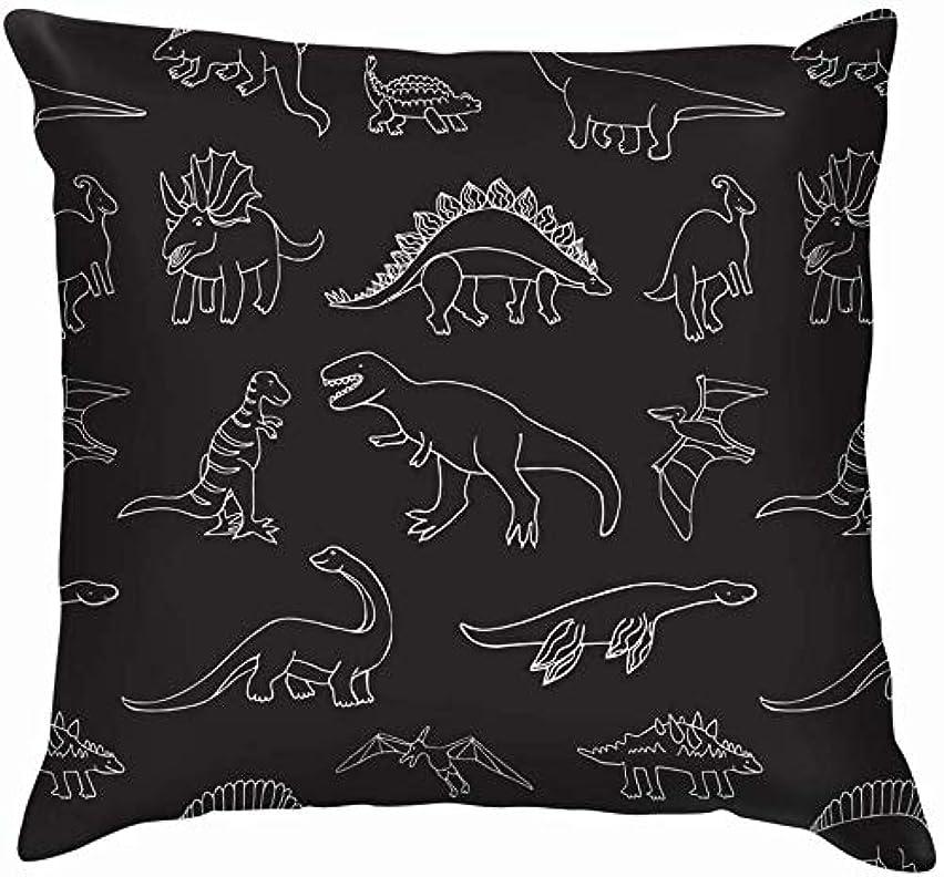 売り手デンマーク語鼻恐竜動物野生生物ヴィンテージスロー枕カバーホームソファクッションカバー枕ケースギフト45×45センチ