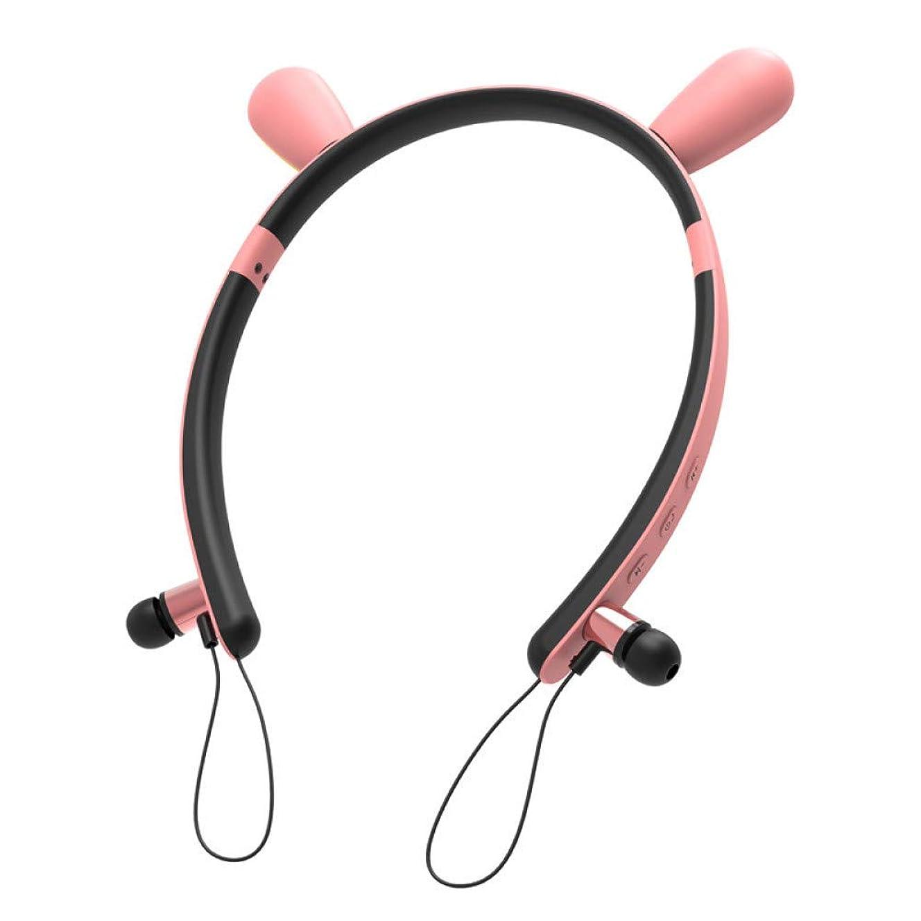 分子財団ピューXLSEJかわいい漫画猫耳ヘッドフォン付きBluetoothワイヤレスBluetoothヘッドセット磁気Bluetoothヘッドセット