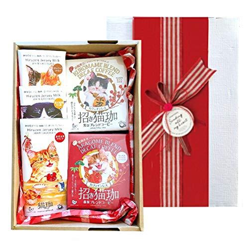 ギフト『招き猫珈2種×猫珈 ホワイトチョコレート3種(黒豆粗挽きな粉、赤米玄米クランチ、カフェインレスコーヒー)』