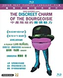 The Discreet Charm of the Bourgeoisie [Blu-ray]